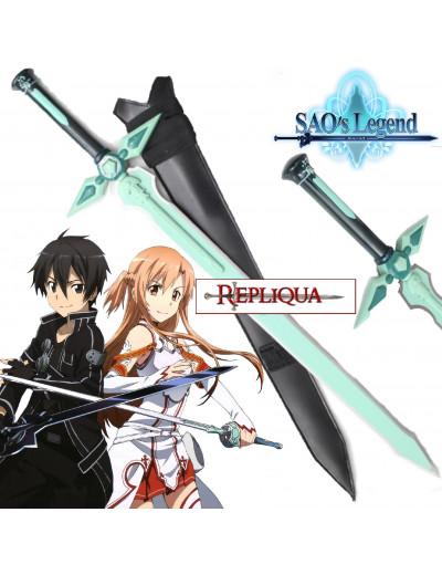 Épée Kirito Verte - Sword Art Online