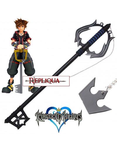 Keyblade Sora Souvenir Perdu - Kingdom Hearts
